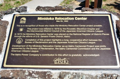 Relocation Center